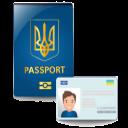 В даному розділі розміщені Адмінпослуги які стросуються отримання паспорту та зміни місця реєстрації